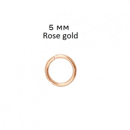 Anneau ouvert 5mm rose gold